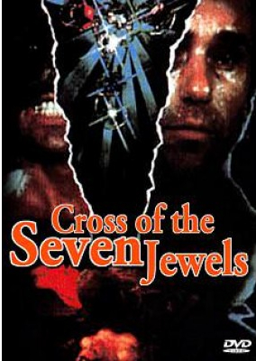 Cross of the Seven Jewels 1
