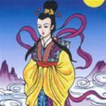 Lieu Hanh