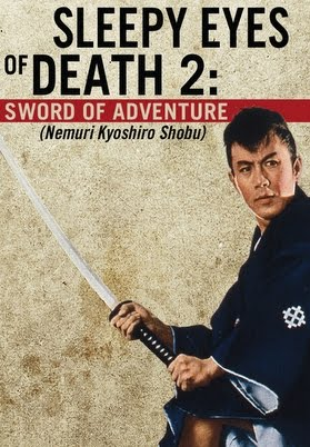 Okay, if they didn't like the Son of the Black Mass title why not The Full Moon Samurai? That title would convey more of the feel of the series.