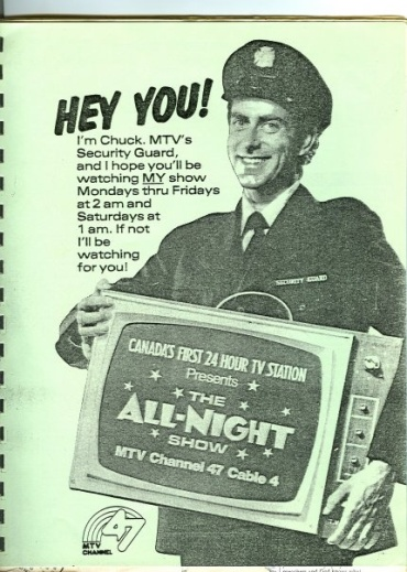 """Chuck the Security Guard (Chas Lawther) in an ad featuring his catch-phrase """"Hey you!"""""""