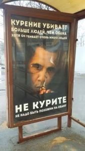 obama smoking ad in Russia