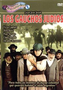 j-gauchos