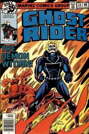 ghost rider 34
