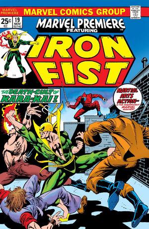 iron fist e