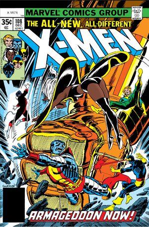 new x-men 17