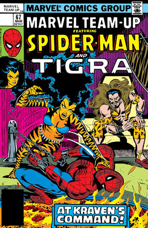 tigra and spider man