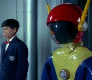 Hikaru and the rocket suit